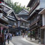Omote-Sandō