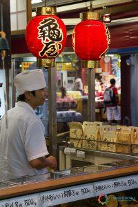 Street Food in Giappone