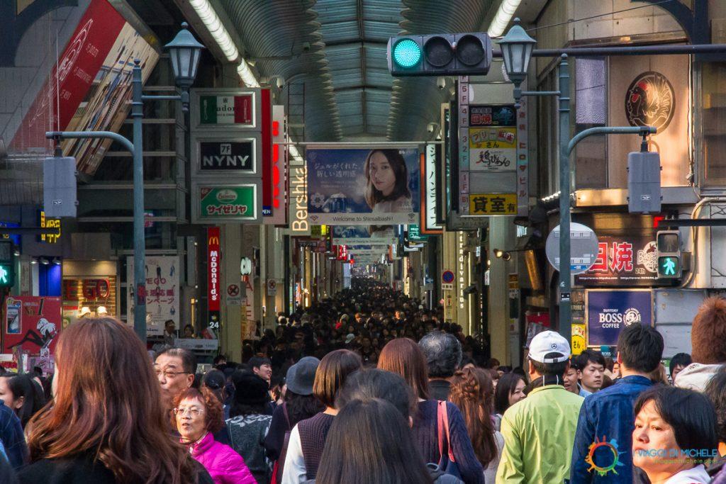 Dōtonbori - Galleria Commerciale
