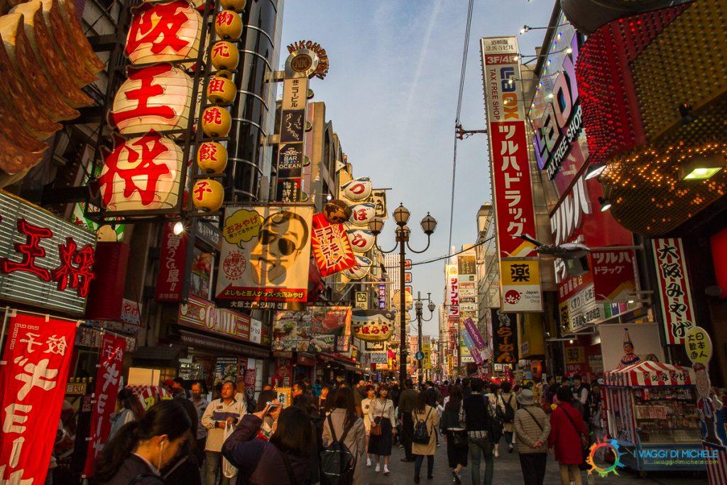 Dōtonbori - Osaka
