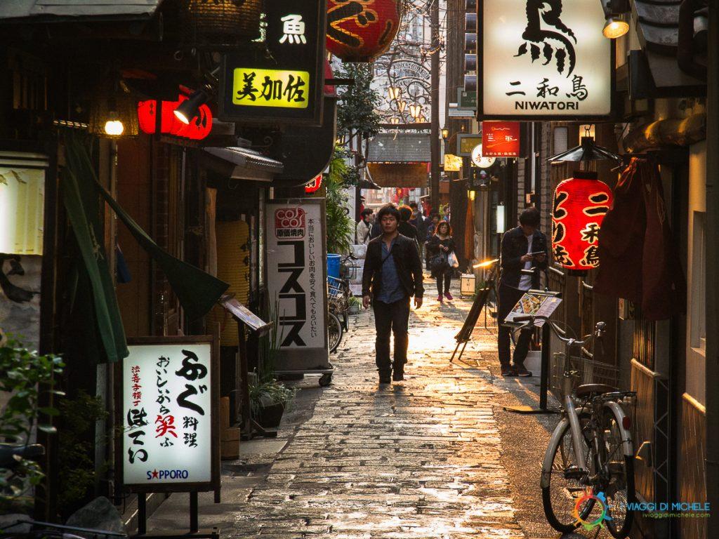 Hōzen-ji Yokochō