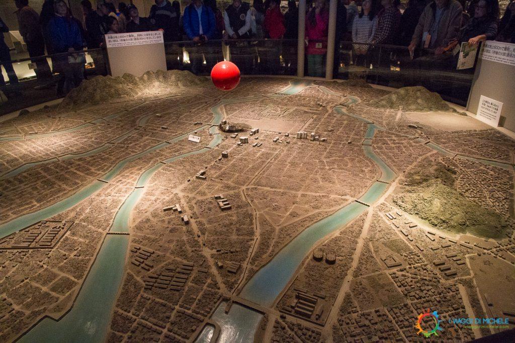Hiroshima - Museo della Pace