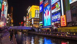 Un Giorno a Osaka