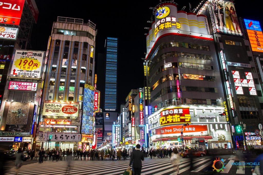 Incrocio - Shinjuku
