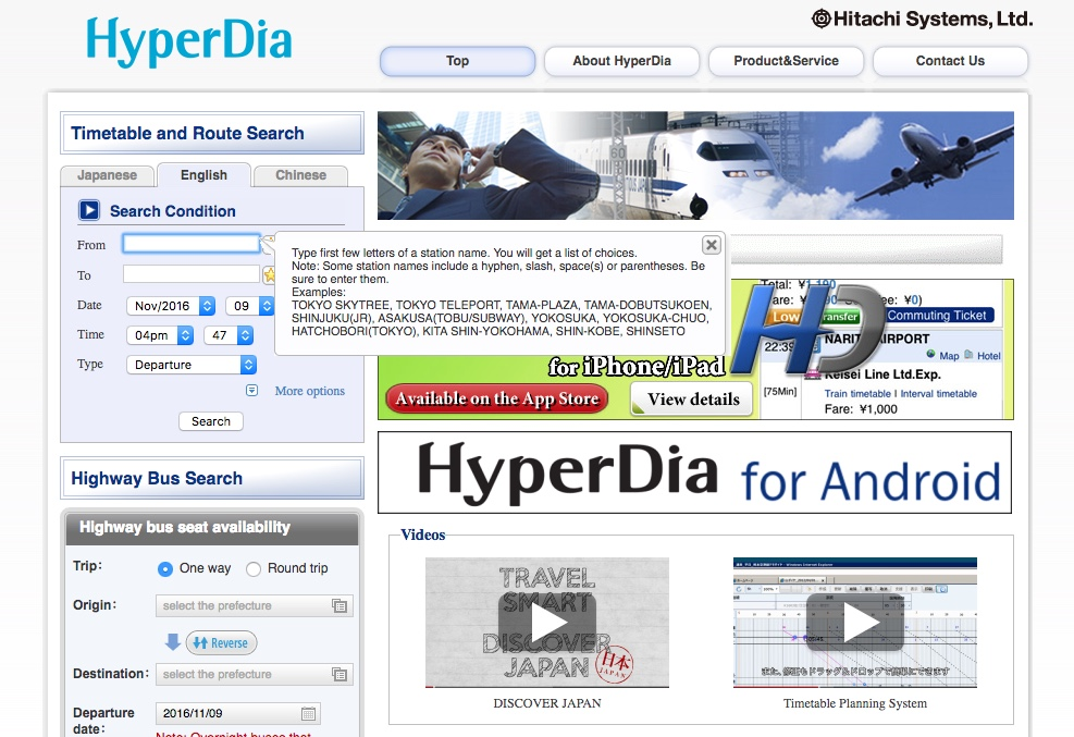 Hyperdia - Desktop Version