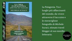 La Mia Patagonia – Appunti di Viaggio – Nuovo eBook