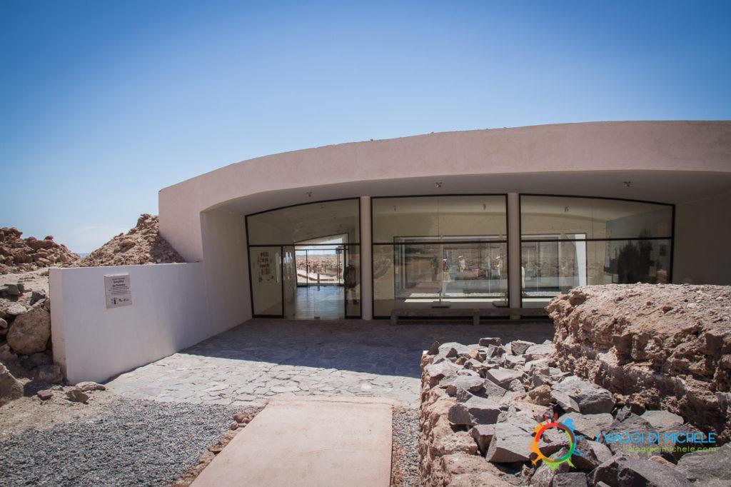 Geoglifi Pintados Centro Visite